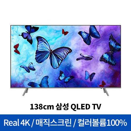 [추가쿠폰 적용가능] [MD추천 프리미엄 TV] 138cm QLED TV QN55Q6FNKFXKR (스탠드형) [Q엔진/Q HDR1000/10억 컬러 지원/사운드 40W/빅스비 지원]