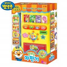 뽀로로 말하는 자판기