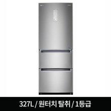 스탠드형 김치냉장고 K338SN15E (327L) 디오스/3도어/1등급