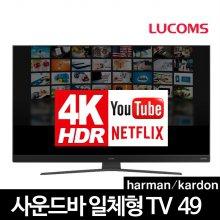 49형 UHD TV (124cm) / T49AGZZ1TU [택배기사배송 자가설치]