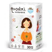 (무료배송)소프트앤네이쳐 화장지 30m 30롤 1팩