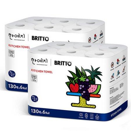 (무료배송) 브리토 천연펄프 키친타올 130매 6롤 2팩