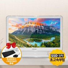 [삼성] 올인원PC 코어i3 올인원5 Style DB501시리즈 [4G / SSD128G] 리퍼