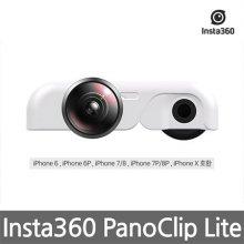 Insta360 파노클립 PanoClip LITE [아이폰 전용]