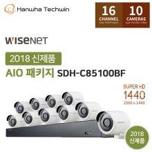 [L.POINT 20,000점증정]자가설치 4M 16채널 CCTV세트 SDH-C85100BF