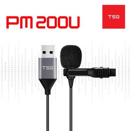 방송/녹음용 콘덴서 마이크 PM200U