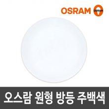 LED 방등 50W 주백색 인테리어 조명