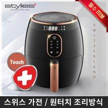 디지털 에어프라이어 SSC-2603AFL [블랙]