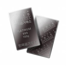 한국금거래소 플래티늄바 100g [백금99.9]