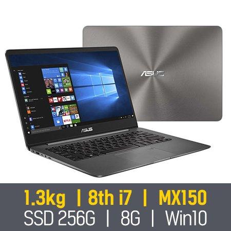 1.3kg 초경량 고스펙! 프리미엄ZenBook A-UX430UN-GV095T