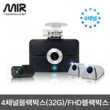 미르 4ch 포메라 (32G)