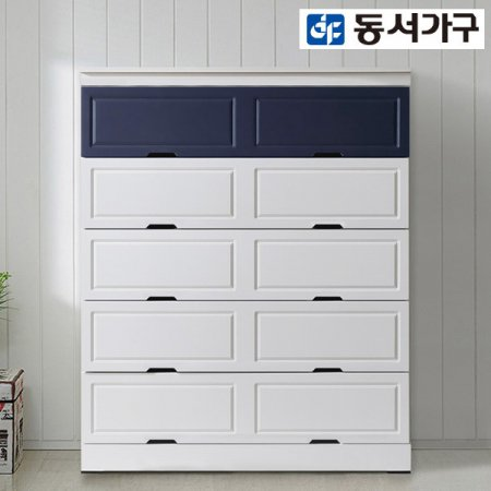 광폭 5단 1000 서랍장 DF910629