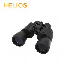 HELIOS 10-40×50 ZOOM