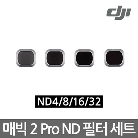 [예약판매] 매빅 2 Pro ND 필터 세트 [ ND4/8/16/32 ]