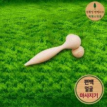 얼굴 마사지 겸 지압기2/100% 편백나무