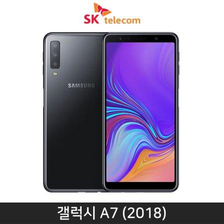 [SKT 공기계/무약정] 갤럭시 A7 2018 [블랙][SM-A750SBK]