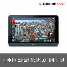 [햇빛가리개증정] 아이나비 네비게이션_LS500(16GB)