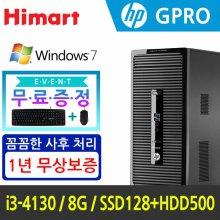 [HP] 인텔 i3-4130 / 8G / SSD 128G+HDD 500G / 윈도우7 [400GPRO_4I3_8S1H5] 가성비/인강용/사무용 컴퓨터 데스크탑