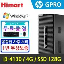 [HP] 인텔 i3-4130 / 4G / SSD 128G / 윈도우7 [400GPRO_4I3_4S1] 가성비/인강용/사무용 컴퓨터 데스크탑
