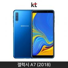[KT 공기계/무약정] 갤럭시 A7 2018 [블루][SM-A750KBL]