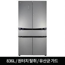 스탠드형 김치냉장고 K848TS35 (836L) 김치톡톡/5도어/매직스페이스/대용량