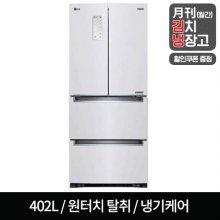 스탠드형 김치냉장고 K418SW11 (402L) 디오스/김치톡톡/4도어