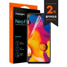 LG V40 풀커버 액정보호필름 네오플렉스 네오플렉스:2매 ZAA31FL25415