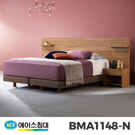 BMA 1148-N HT-B등급/K3(킹사이즈) _월넛