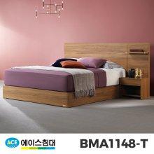 BMA 1148-T HT-L등급/K3(킹사이즈) _월넛