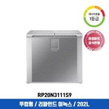 [LPOINT 3만점] 뚜껑형 김치냉장고 RP20N3111S9 (202L) 1등급