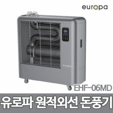 튜브히터 돈풍기 EHF-06MD