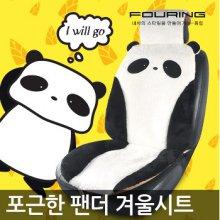 *무료배송*포근한 팬더고 겨울시트