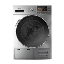 [*한정수량 초특가*] 의류건조기 HCD-8000CD [8KG/전기식 건조기/안전도어/과승방지장치]