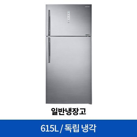 삼성 일반냉장고 RT62N704HS9 [615L]