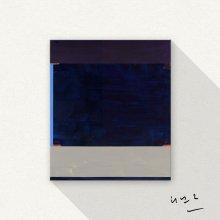 [한정판 미술작품] W1