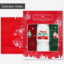 크리스마스타올 140g 3장 선물세트(박스+쇼핑백포함)_골고루 3장