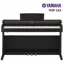 [ 견적가능 ] 야마하 디지털 피아노 YDP-163 YDP163_블랙