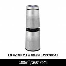 퓨리케어 공기청정기 AS309DSA [100m² / 2등급 / 360도 청정 / 6단계 토탈케어 / 클린부스터]