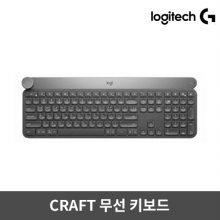LOGITECH CRAFT 무선 키보드