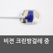 비젼 크린방걸레 중 주방걸레 밀대 마대 청소걸레 K W1D4C0C