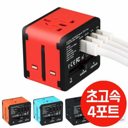 USB 4포트 멀티플러그 (화이트) NO.1296