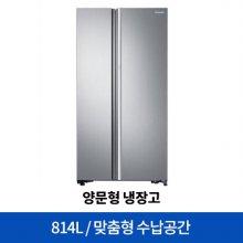 양문형 냉장고 F9000 푸드쇼케이스 RH81N8060S8 [814L]