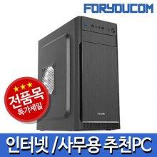 [무료 업그레이드][Window 미포함][라이젠 R5-2400G/8G/240GB SSD/FreeDos] 사무용 데스크탑