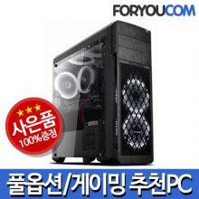 [8세대 i7-8700/16G/GTX1060 3G/240GB SSD/1TB/Win10] 3D/게임용 데스크탑