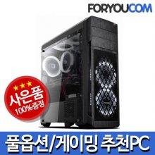 [무료 업그레이드][Window 미포함][8세대 i7-8700/16G/GTX1060 3G/240GB SSD/1TB/FreeDos] 3D/게임용 데스크탑