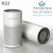 미니 공기청정기(TN-R22)