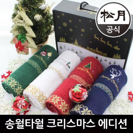 크리스마스 인기선물 특가! 송월타월 2018 크리스마스 에디션