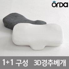 1+1 비스코스 3D 입체베개 화이트+화이트