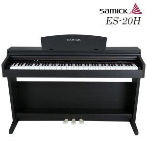 삼익 디지털피아노 ES-20H ES20H 3 color