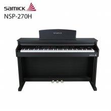 [견적가능] 삼익 디지털피아노 NSP-270H _ 로즈우드